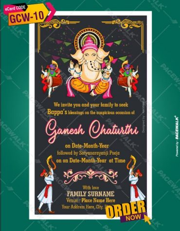 Ganesh Chaturthi invitation card