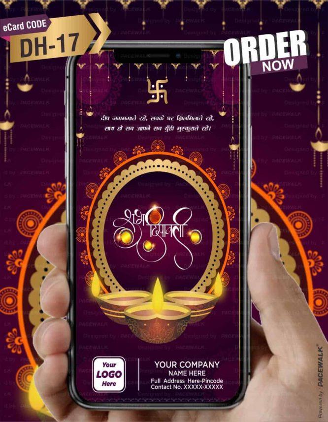 Creative Diwali wishes