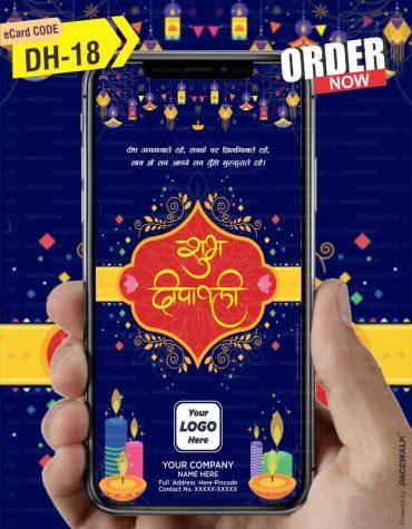 Diwali Wishes online