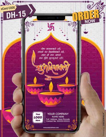 Happy Deepavali Wishes