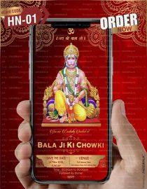Balaji Ji Ki Chowki Invitation Card