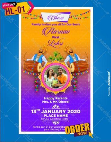 First Lohri Invitation Card