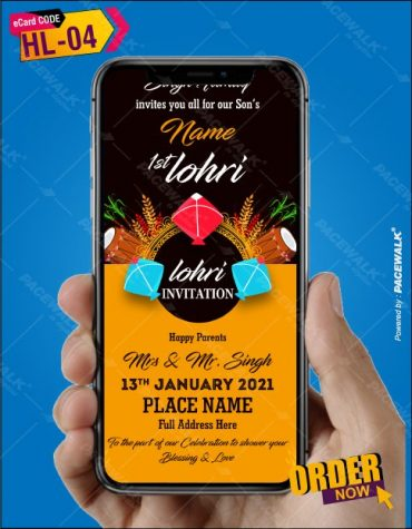 First Lohri Party Invitation Card