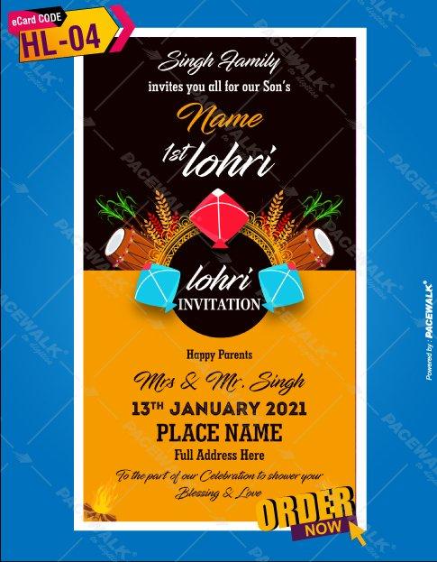 Lohri invitation ecard for whatsapp