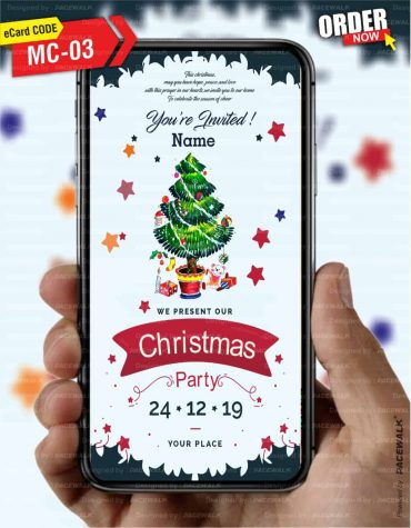 Merry Christmas Party Card