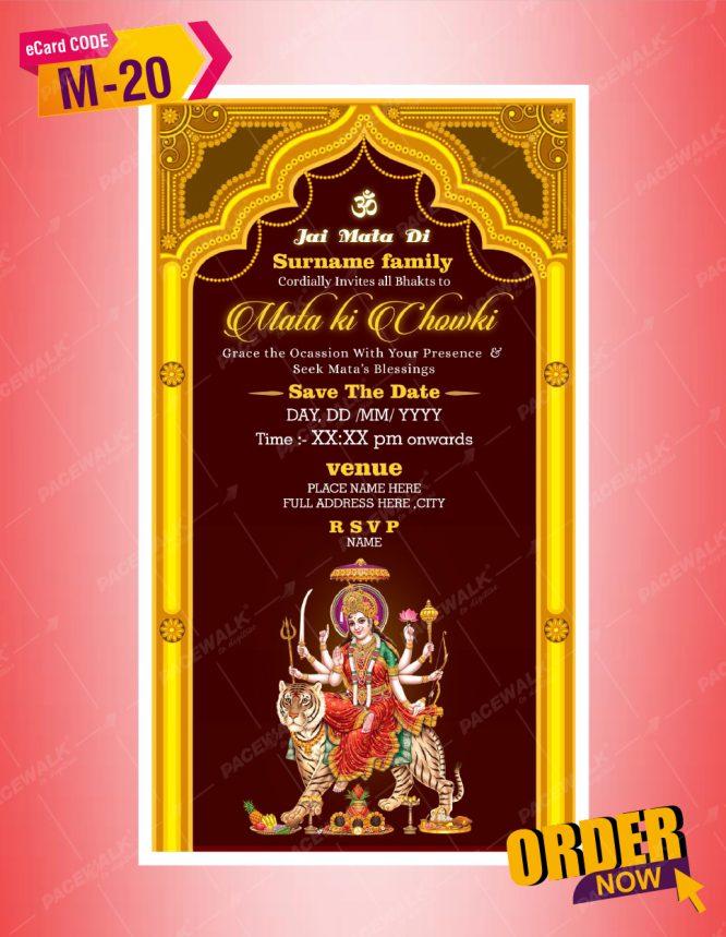 Mata Ki Chowki Invites