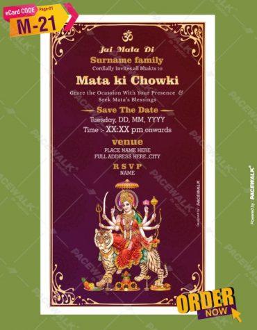 Mata Ki Chowki ecard Templates
