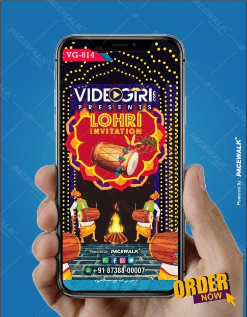 First Lohri Invitation Video for WhatsApp 2021