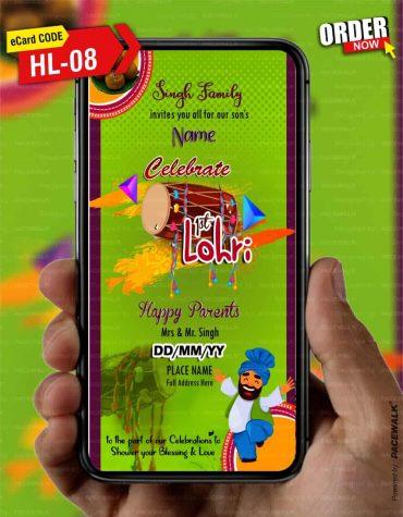 Lohri Invitation For Mobile HL-08