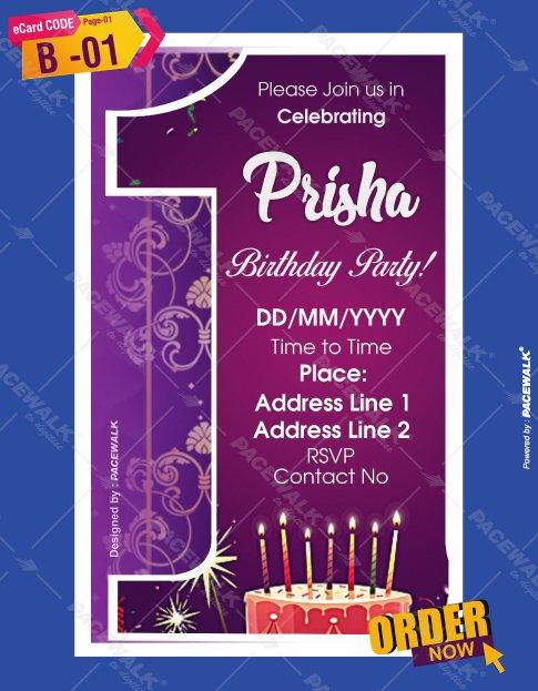 Custom Online Birthday Invitation eCards