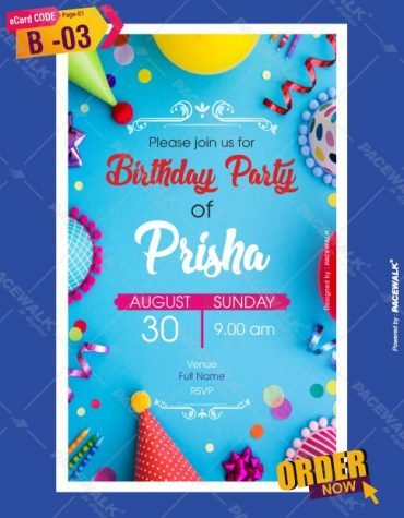 Personalised Birthday Invitation Cards