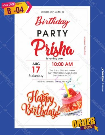 Lovely Birthday Invitation Card Maker