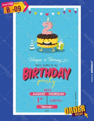 2nd Birthday Party invitation maker online