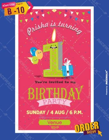 1st Birthday Party invitation maker online