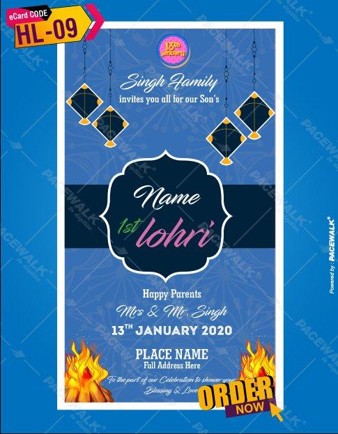 Invitation Card for First Lohri Celebration
