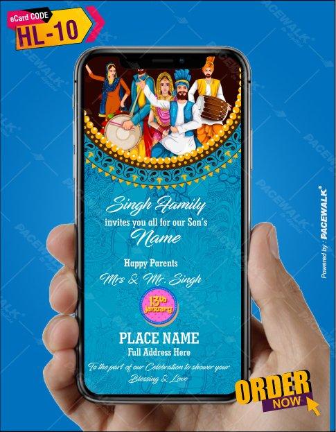 First Lohri Invite