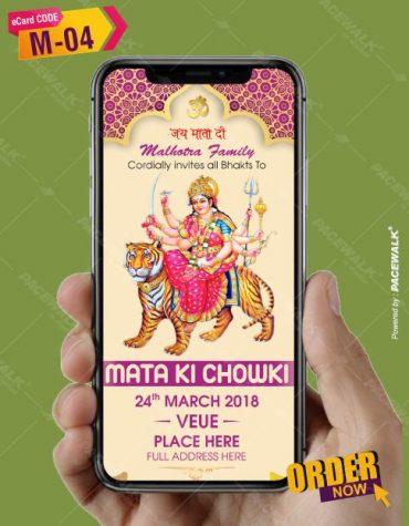 mata ki chowki invitation card online