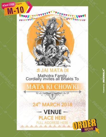 Traditional Mata Ki Chowki Pooja Invitation E-Card