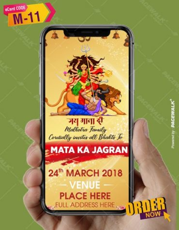Traditional Mata Ka Jagran Pooja Invitation E-Card