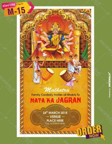 Mata ka Jagran Invitation card | Bhajan Sandhya Invitation