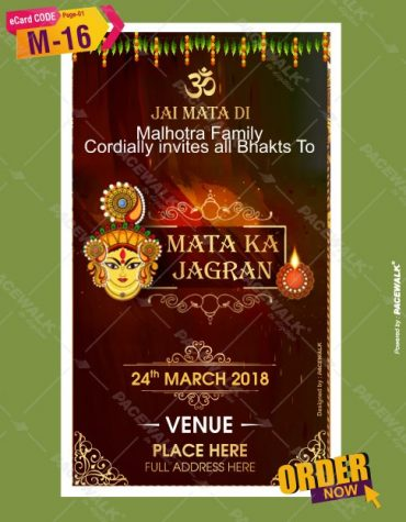 mata ka jagran invitation card for whatsapp