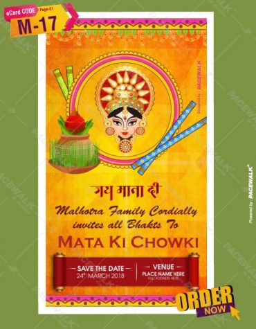 mata ki chowki invitation card for whatsapp