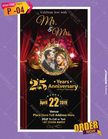 Silver Anniversary Party Invitation card with photo