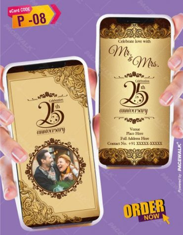 25th wedding anniversary party invitation card