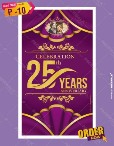 25th wedding anniversary invitation cards indian designs