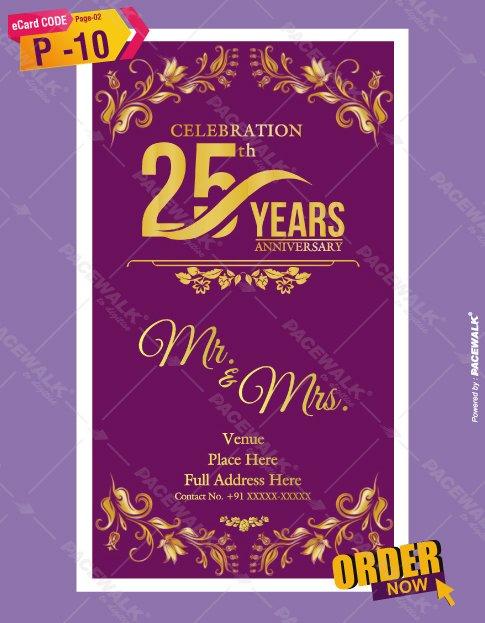 25 Years Celebration Invitation eCards