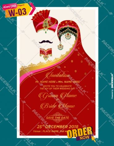 marwari wedding invite card