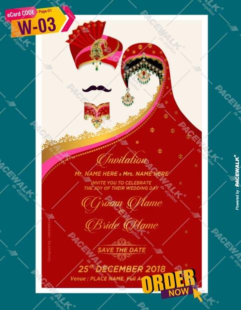 marwari wedding invite card