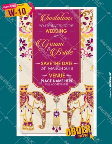 traditional wedding invitation card