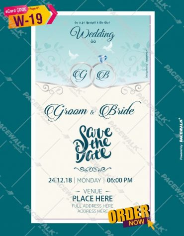 simple and beautiful wedding invitation cards