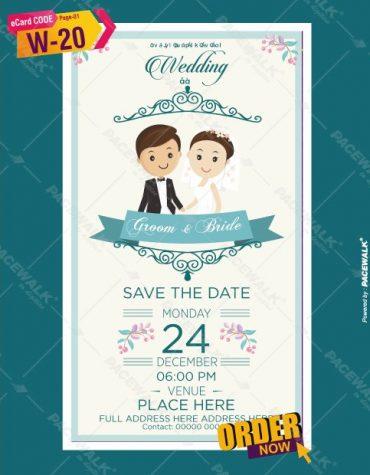 cute cartoon couple wedding invitation card