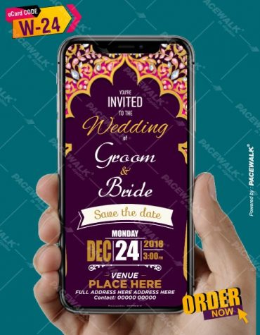 traditional wedding invitation cards online