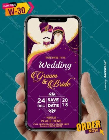 Digital Marwari Theme Wedding Invitation eCard