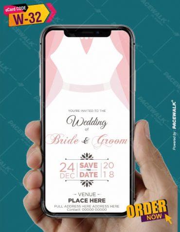 christian wedding invitation card bride side