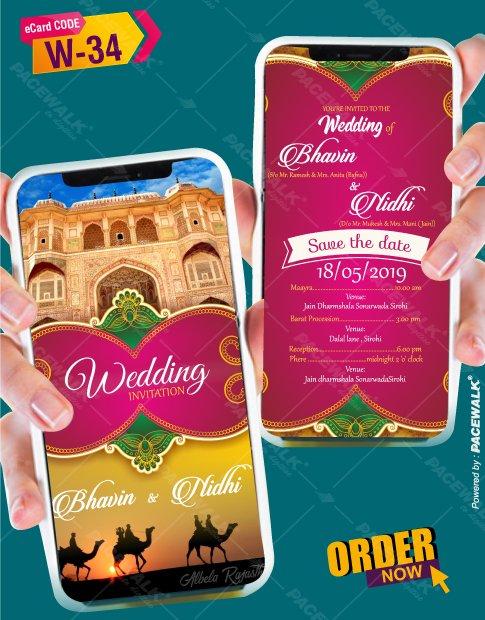 rajasthani wedding invitation card template