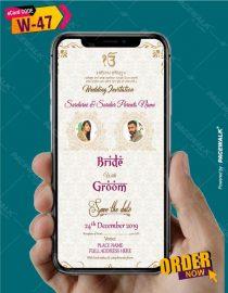 punjabi wedding invitation cards online