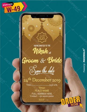 Walima Invitation Card Online