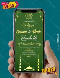 Nikah invitation cards online