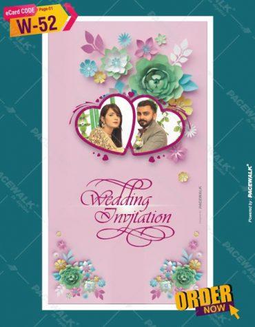 Pretty Floral Wedding Invitation card online