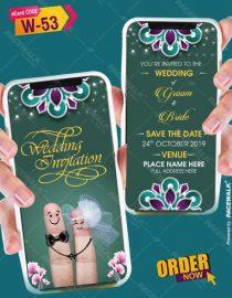 Cute Wedding Invitation card online