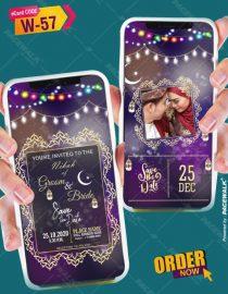 nikah invitation card design