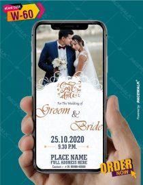 christian marriage invitation card design
