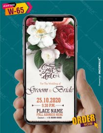 Floral Wedding Invitation eCard