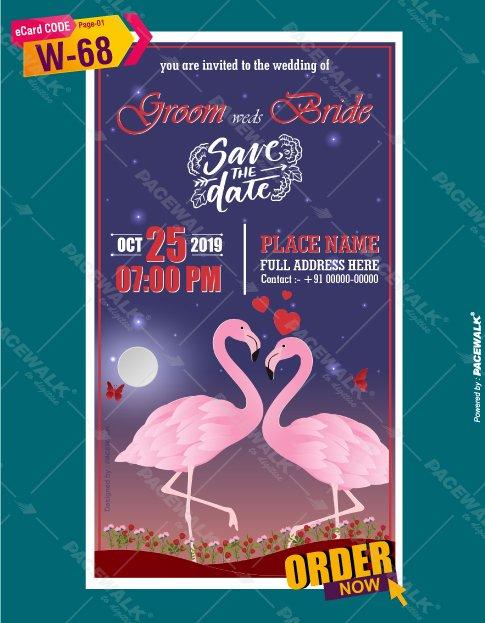 cute duck wedding invitation card