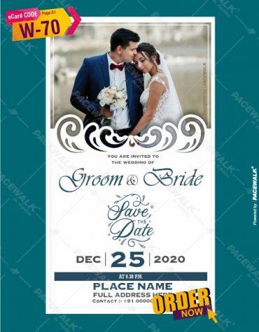 christian wedding invitation card design