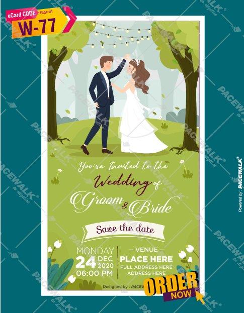 Adorable Cartoon Wedding Invitation card